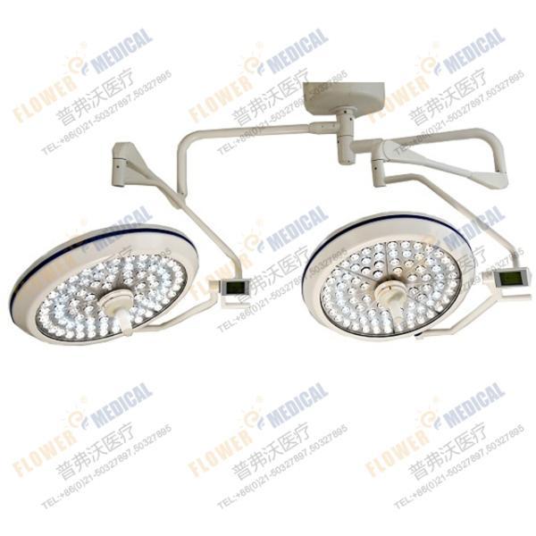 无影灯品牌普弗沃医疗LED手术无影灯专业定制生产