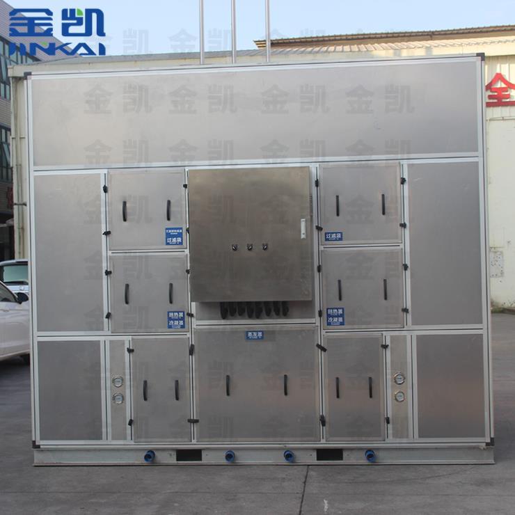 广东热泵污泥烘干设备 污泥低温干化机厂家 污泥减量