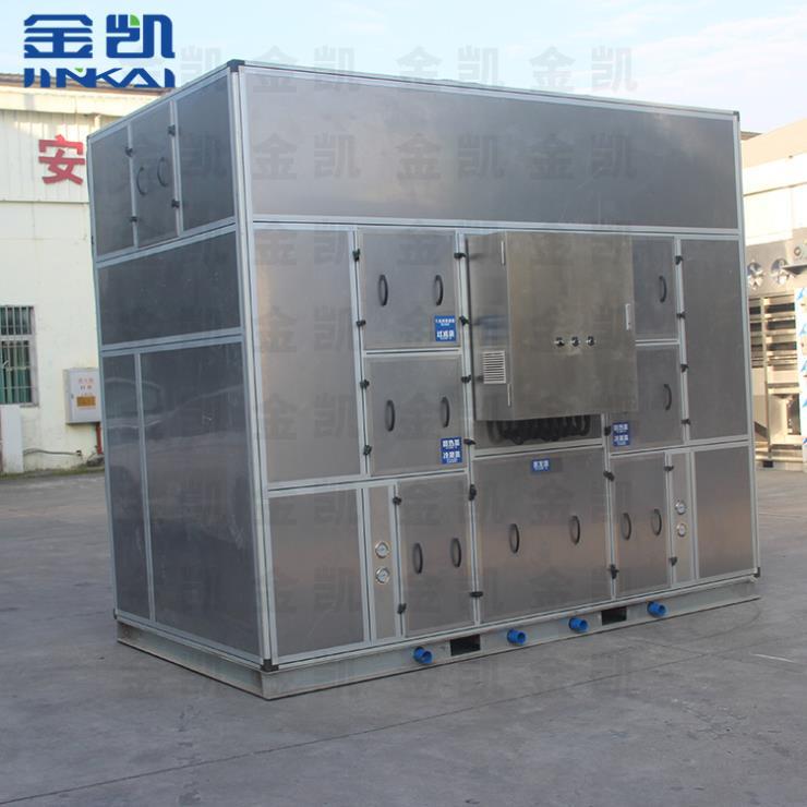 金凯电镀污泥低温干化机 污泥烘干机 实力厂家