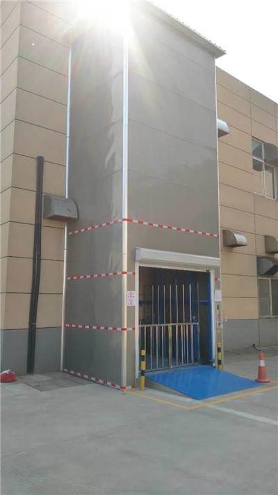 北京东城区液压升降货梯在线看免费观看日本制造