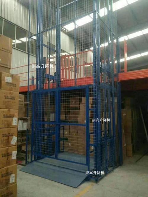 沧州南皮链条式升降货梯(杂物电梯)生产企业哪家强