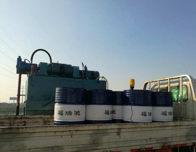 资讯:松江460号齿轮油生产厂家