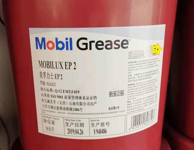 資訊:威海美孚600XP150超級齒輪油批發企業新聞