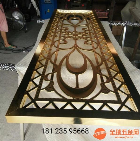 南京落地不锈钢屏风立式不锈钢镂空花格供应厂家售后服务完善