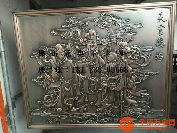 苏州铸铜雕刻壁画浮雕生产厂家实力强发货快