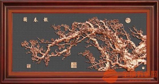 河源紫铜浮雕制品生产厂家实力强发货快