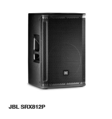 防城港JBL音响价格