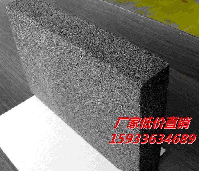 新聞:上海發泡玻璃甲方推薦廠家