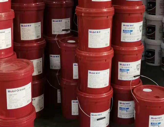 資訊:廣元美孚威達2號導軌油銷售有限公司