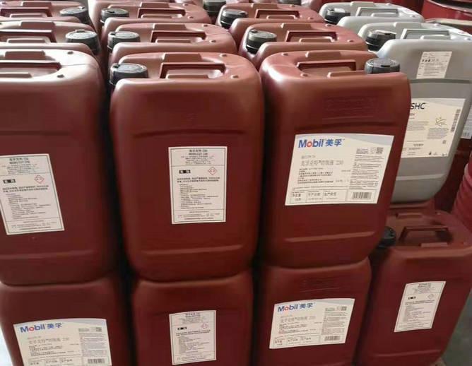 資訊:西雙版納美孚600XP150超級齒輪油強力推薦