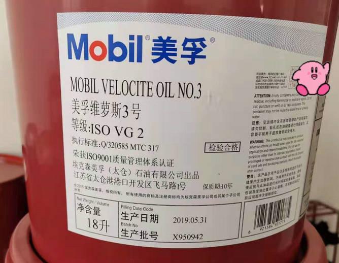 上海宝山杨行镇150号齿轮油