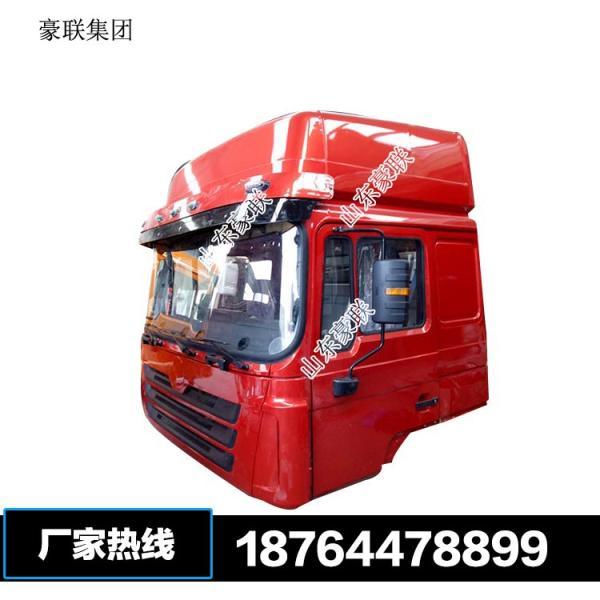 德龙F3000驾驶室图片 陕汽F3000驾驶室图片