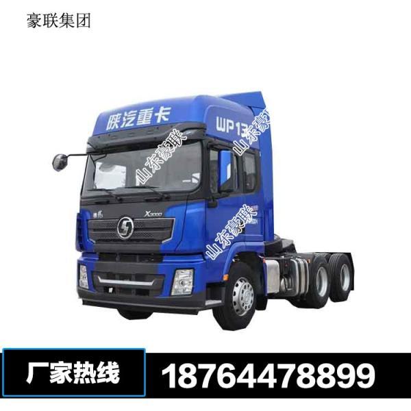 德龙X6000驾驶室总成 陕汽X6000德龙驾驶室总成