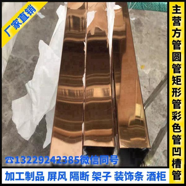304不銹鋼玫瑰金扁管5x30x0.8