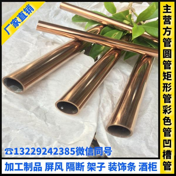304不锈钢黄钛金管10*20*1.0拉丝彩色扁通