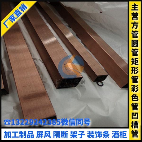 304不銹鋼玫瑰金扁管5x30x0.9