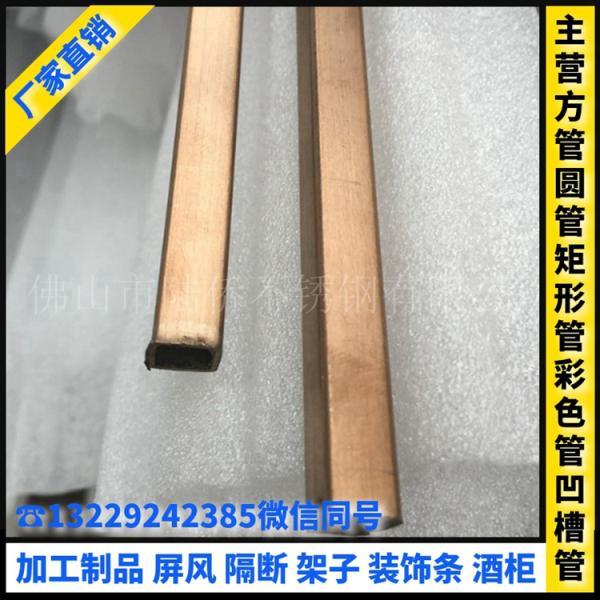 钛金不锈钢圆管25*1.0金色管多少钱一米