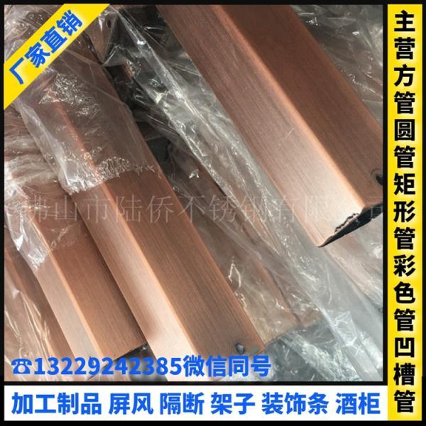 玫瑰金不銹鋼方管100*100*0.9電鍍6米彩色管