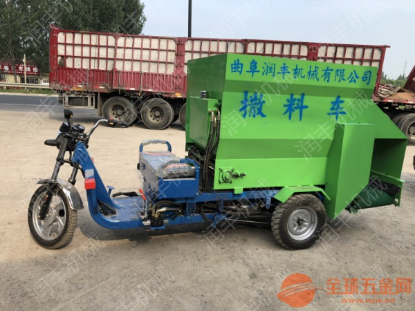羊场新能源喂料车 荆州供应三轮撒料车