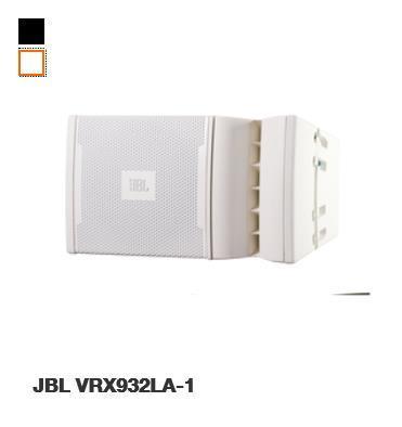 广西JBL音响型号