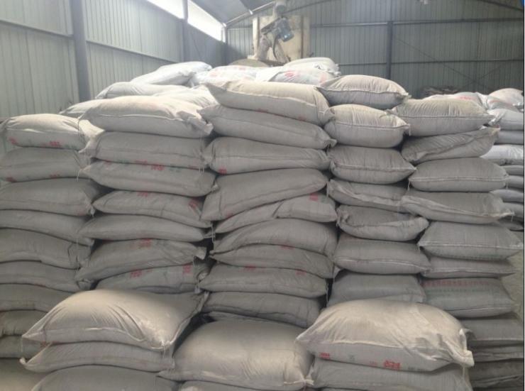 MPC高效保温砂浆批发价格