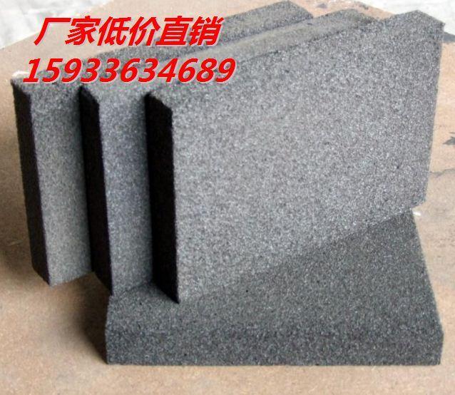 北京泡沫玻璃板保温板正规公司