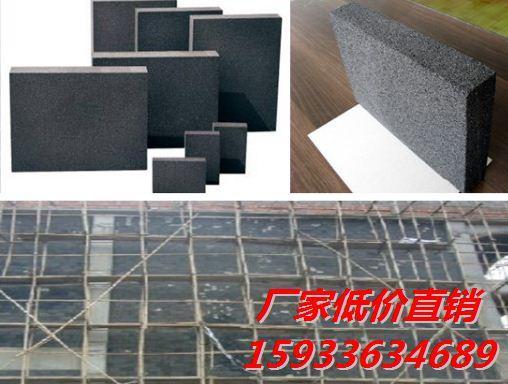 上海泡沫玻璃采购批发厂家