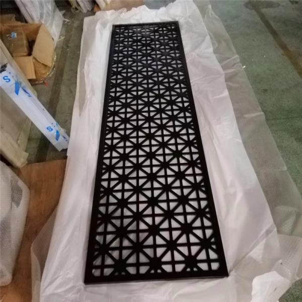 精雕铝板雕刻屏风铝板镂空屏风隔断