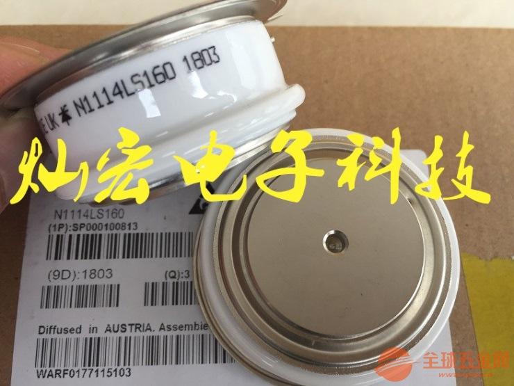 可控硅/晶闸管ZPX3000-30