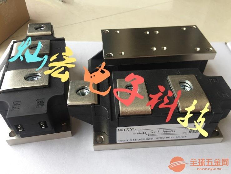 全新 可控硅/晶闸管MCC95-16IO1B 价格