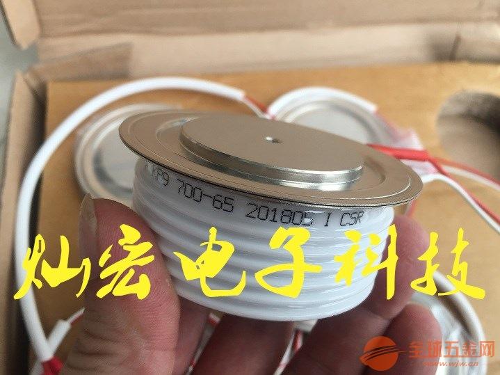 西玛晶闸管R400CH06 R400CH08 R400CH10