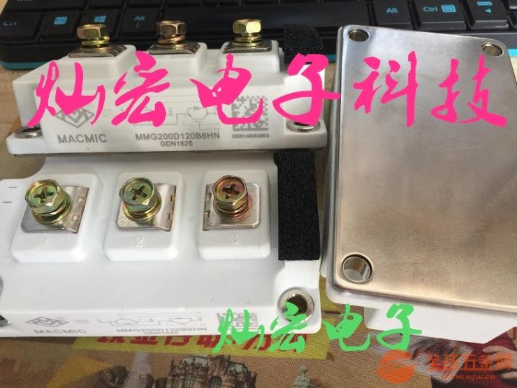 全新原装 英飞凌IGBT模块FZ250R65KE3