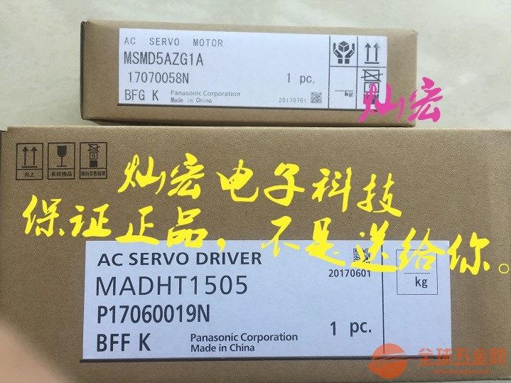 松下驱动器MHDHTC3B4ND1 电动机保护器