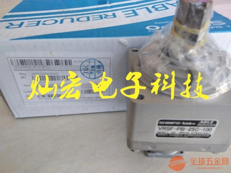 新宝减速机VRSF-PB-25C-100 减速电动机