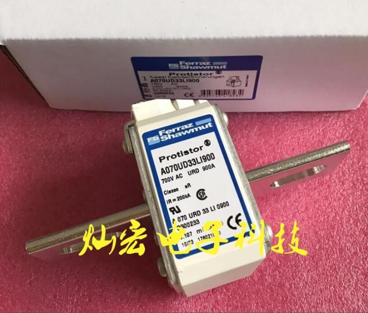 罗兰Ferraz快速熔断器PC72GB69V400D1A