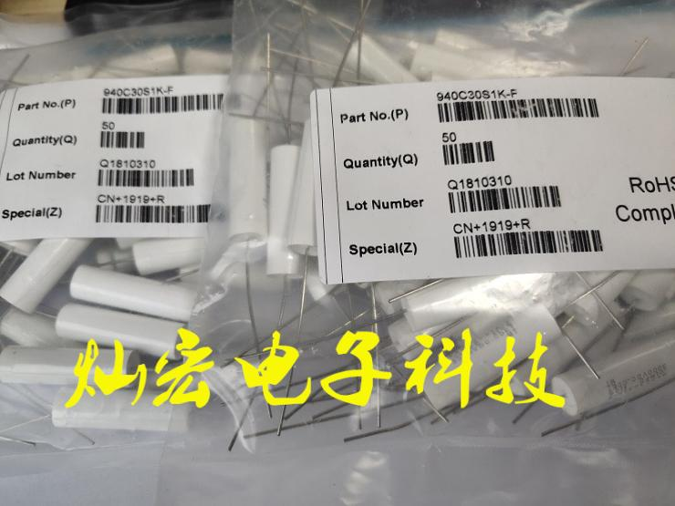 供应 原装CDE无感电容930C6W1K-F CDE吸收电容
