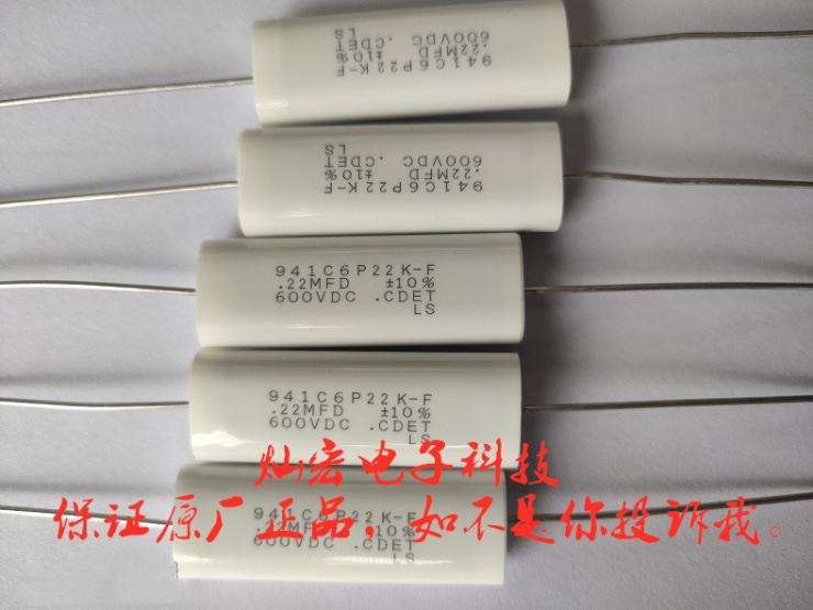 供应 原装CDE无感电容941C8P47K-F CDE吸收电容