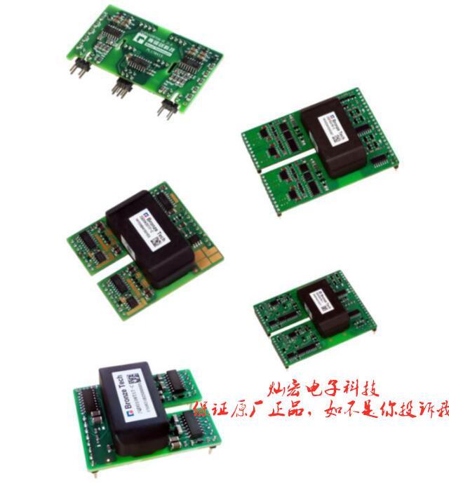 供应 原装青铜剑IGBT驱动板6AP0230T07-HP2-FS800R07A2E