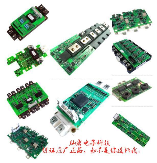 供应 原装青铜剑IGBT驱动板6AP0108T07-HP1驱动器