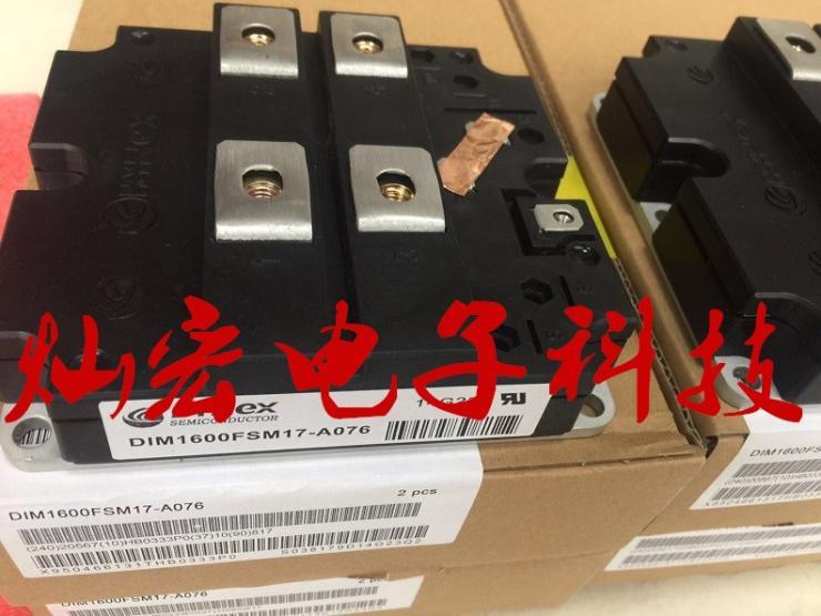 供应 DYNEX丹尼克斯IGBT模块DIM1600FSS12-A076