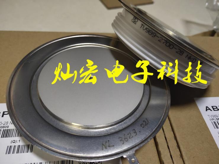 供应ABB可控硅/晶闸管5STP07D1600 5STP07D1200