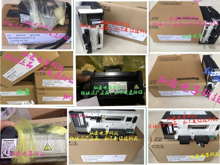 专供 东芝TOSIVERT变频器高性能VFAS3-4160KPC三相430V160KW