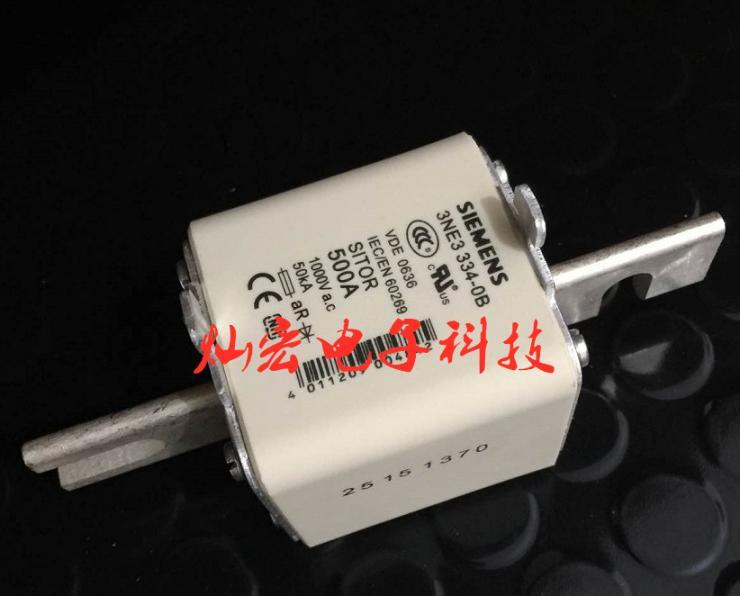 西门子熔断器3NA3365-2C 500A 3NA3372-2C 630A