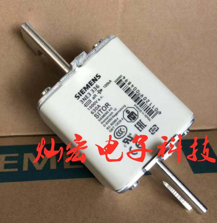 专供 西门子熔断器3NA3142-2C 3NA3220-2C 3NA3230-2C