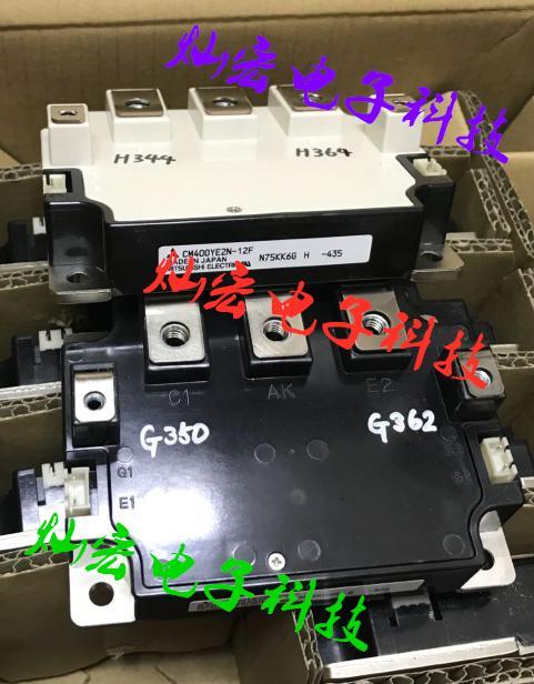 原装 三菱IGBT模块CM50MXUAP-24T CM50MXUB-13T