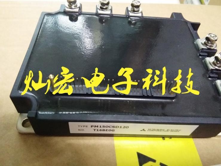 原装 三菱IGBT模块CM600DX-34T CM600DXP-13T