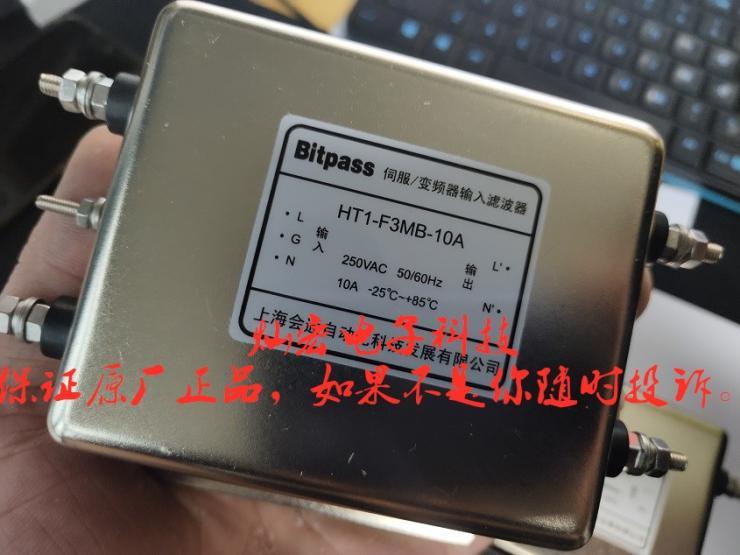 Bitpass伺服/变频器输入滤波器HT1-F3TB-100A