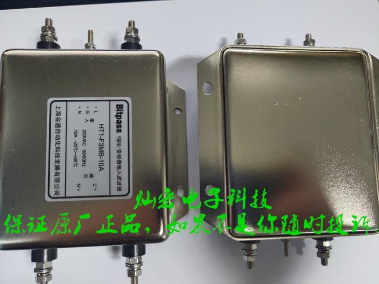 Bitpass伺服/变频器输入滤波器HT1-F3TB-150A
