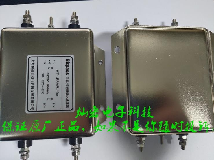 Bitpass伺服变频器滤波器HT1-F3TB-150A