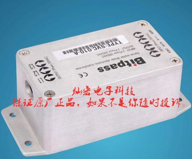 Bitpass电子变压器HT-070-B